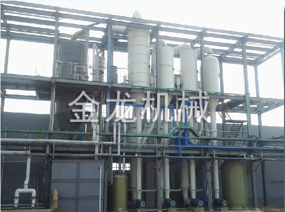 Magnesium sulfate evaporation crystallization system